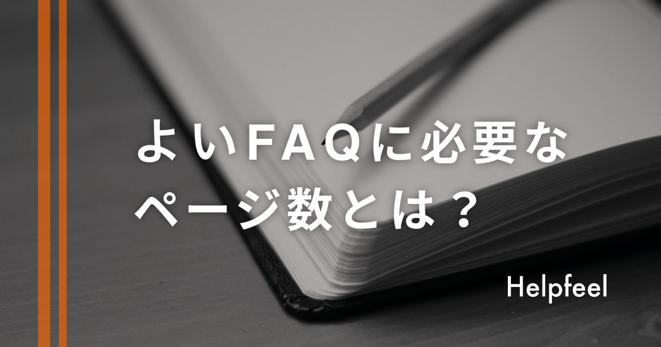 blog-banner-02