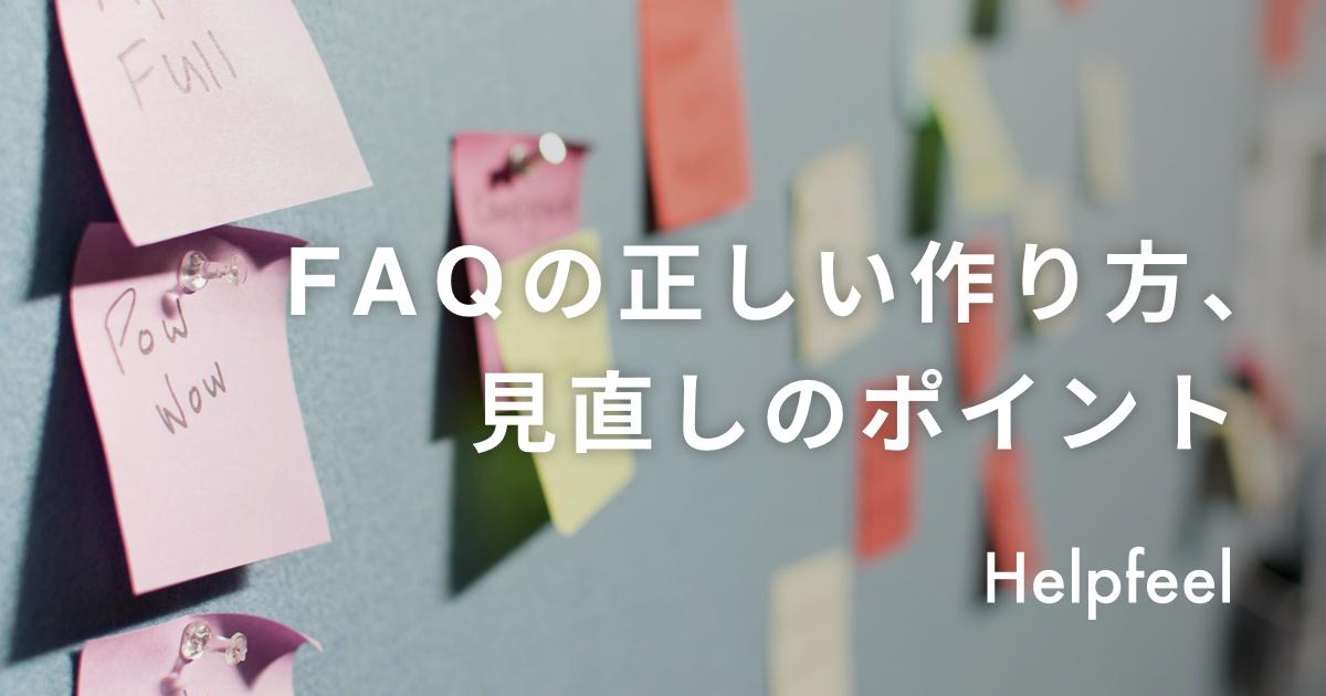blog-banner-03