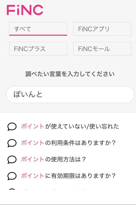 case_study_finc_1