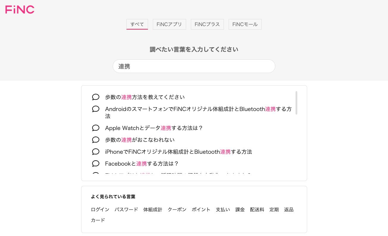 case_study_finc_2
