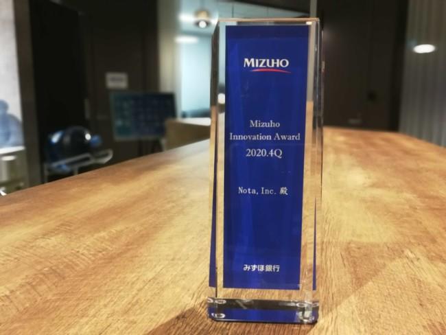 mizuho_innovation_award_2