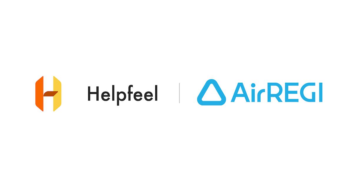 どんな質問にも答えるFAQ「Helpfeel」、0円でカンタンに使えるPOSレジアプリ「Airレジ」に導入