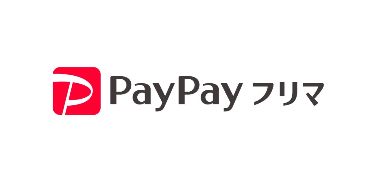 どんな質問にも答えるFAQ「Helpfeel」がフリマアプリ「PayPayフリマ」に導入。出品や購入者の質問を即座に解決し、顧客満足度向上へ