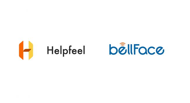 どんな質問にも答えるFAQ「Helpfeel」、日本で一番使われているオンライン商談システムベルフェイスに導入