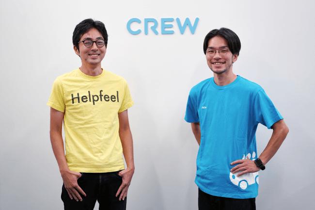 モビリティ・プラットフォーム「CREW」どんな質問にも答えるFAQ「Helpfeel」を導入
