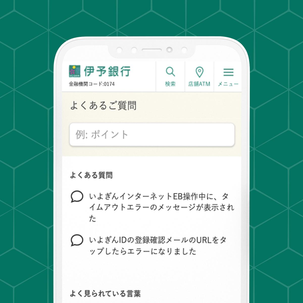 iyo-bank