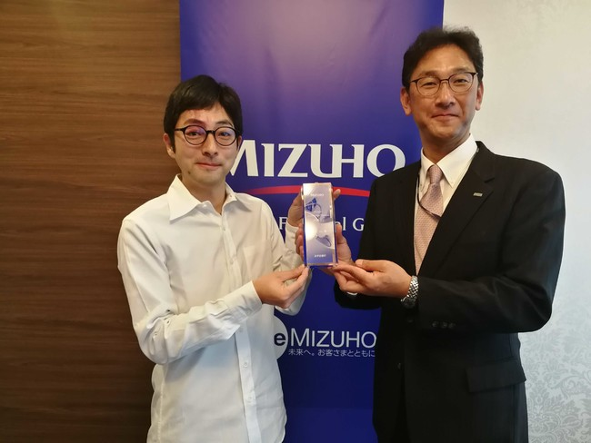FAQシステム「Helpfeel」を提供するNotaが「Mizuho Innovation Award」に選出!
